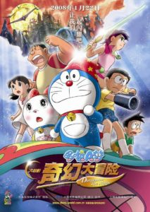 Doraemon y los siete magos película completa en español