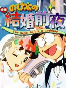Doraemon La boda de Nobita y Shizuka Pelicula completa en español