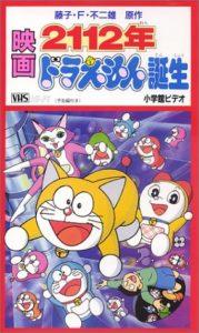 Doraemon el nacimiento de Doraemon pelicula completa en español