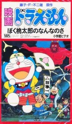 Doraemon ¿Quién es Momotaro para mí? Pelicula completa en español