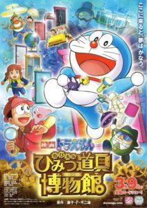 Doraemon y Nobita Holmes en el misterioso museo del futuro pelicula completa en español