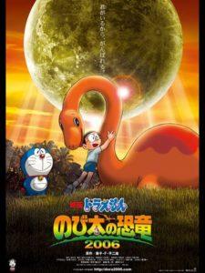 Doraemon y el pequeño dinosaurio película cometa en español