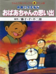 Doraemon Recuerdos de la abuela película completa en español