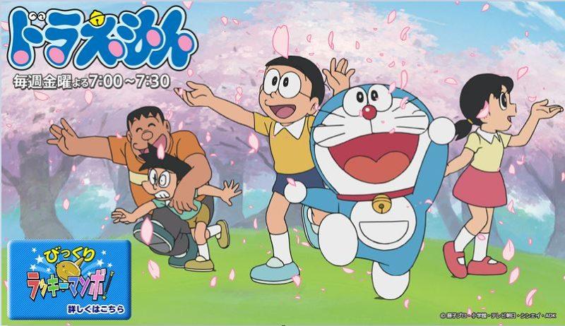 Doraemon capitulos nuevos