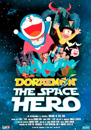 Doraemon The space hero