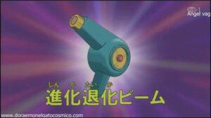 La pistola de rayos del avance o retroceso