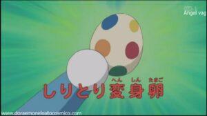 El huevo transformador