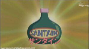 Santain
