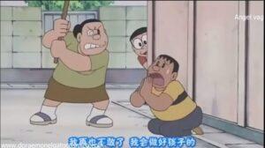 Doraemon Capitulo 27