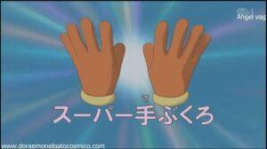 Super guantes