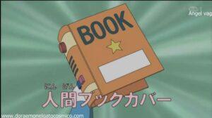 La cubierta del libro humano