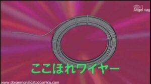 el cable desenterrador