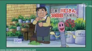 Doraemon Capitulo 263