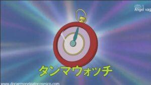 El reloj para tiempo