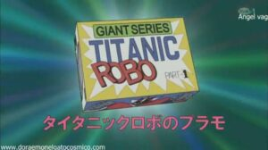 El robot titanic para montar