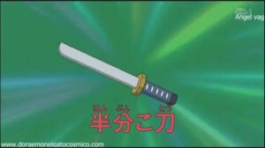 La espada partidora por la mitad