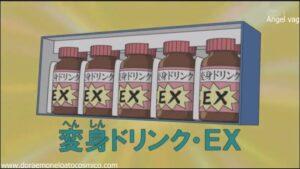 Bebidas de la transformación EX