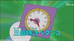 reloj adhesivo triplicador del tiempo