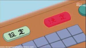 Doraemon Capitulo 373 Y aquel día todos fueron ratones