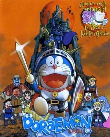 Doraemon El Gladiador