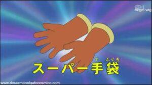Los super guantes
