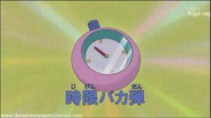 Una bobomba de relojeria