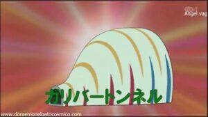 Doraemon Capitulo 414 El atun gigante de los Nobi